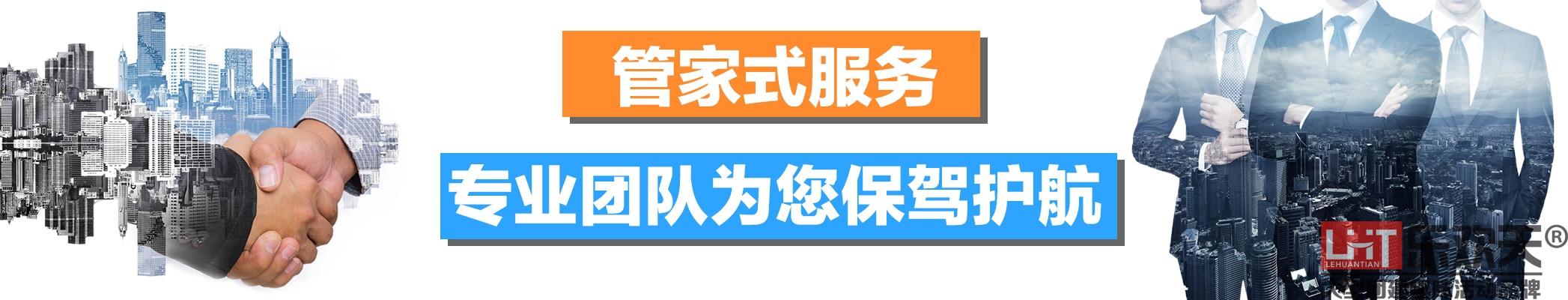 【企业职工运动会】