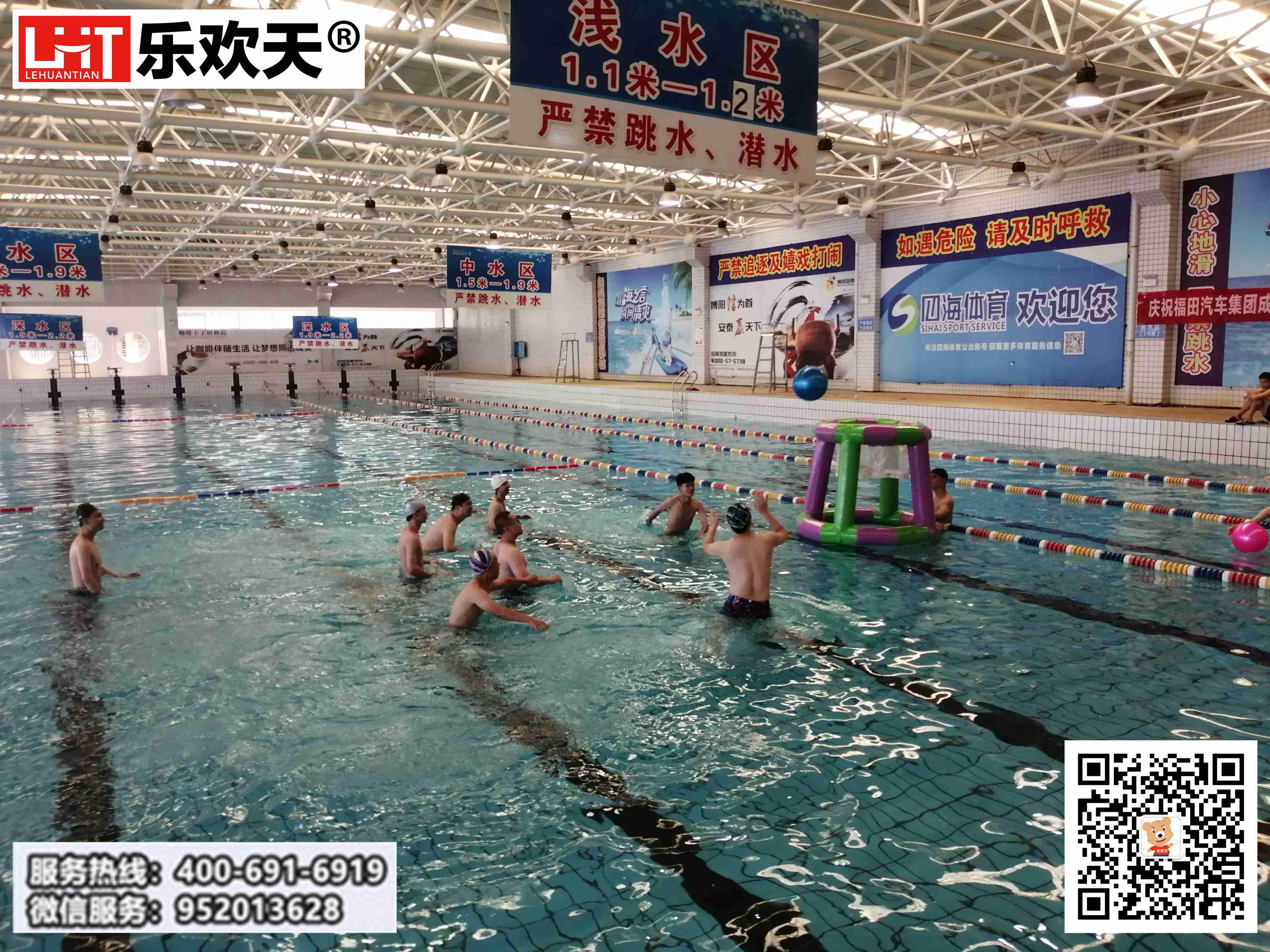 南宁福田汽车第七届水上趣味运动会