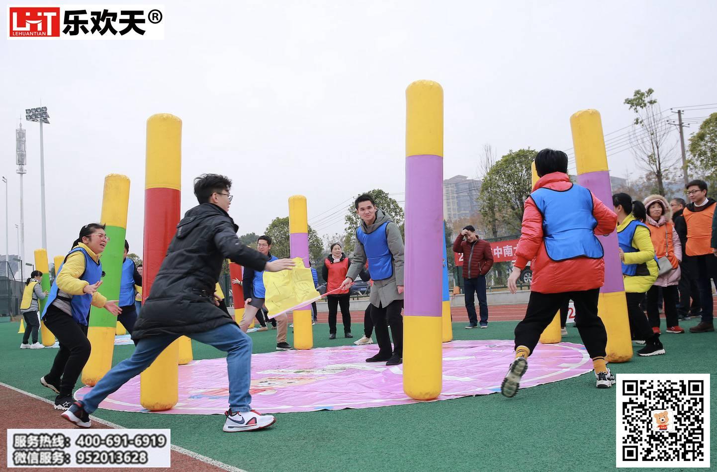 中南大学自动化学院教职工趣味运动会