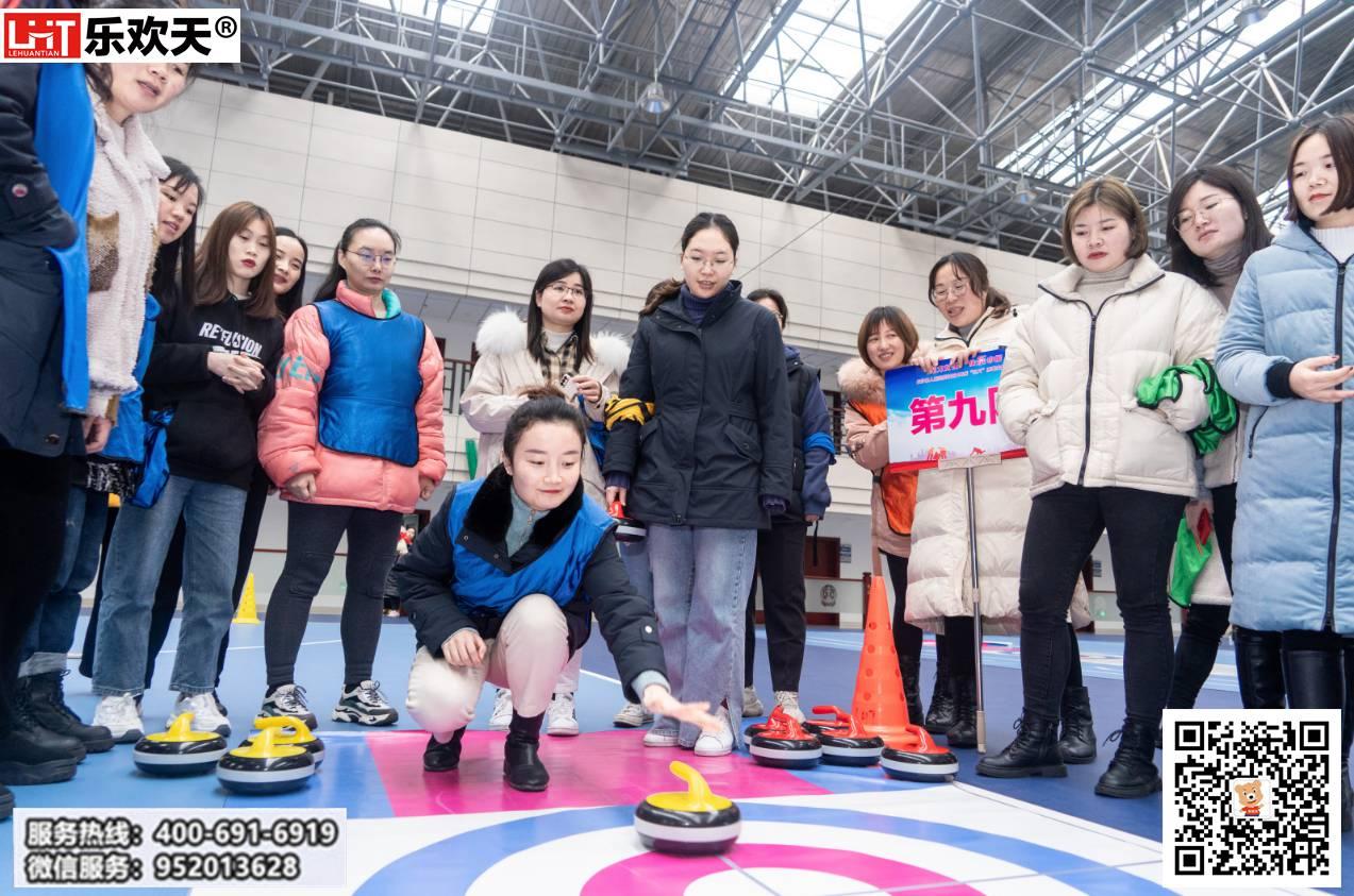 """本溪县人民法院""""庆三八""""趣味冰壶主题团建活动"""