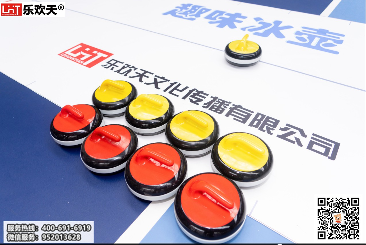 """长沙县人民法院""""庆三八""""趣味冰壶主题团建活动"""
