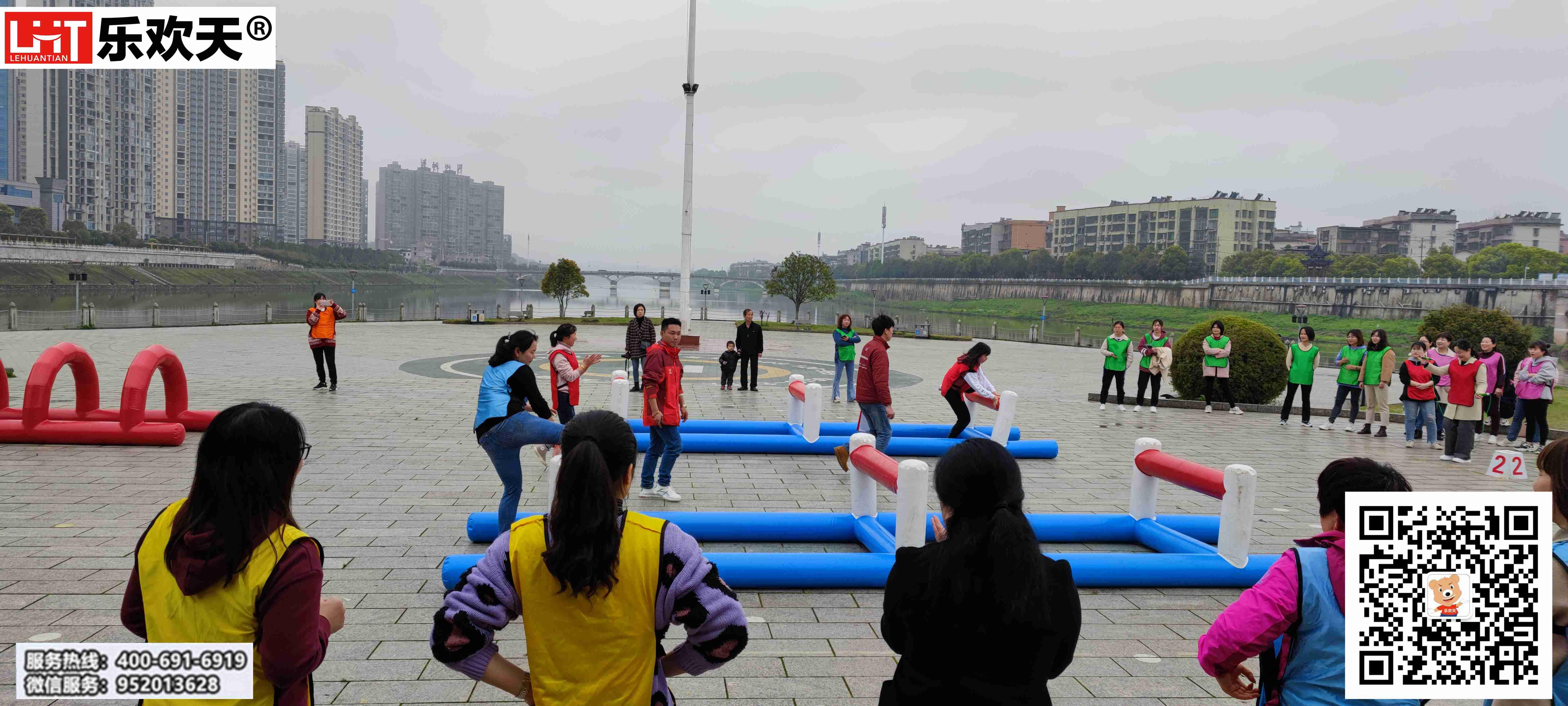 湘乡市女工主任趣味运动会