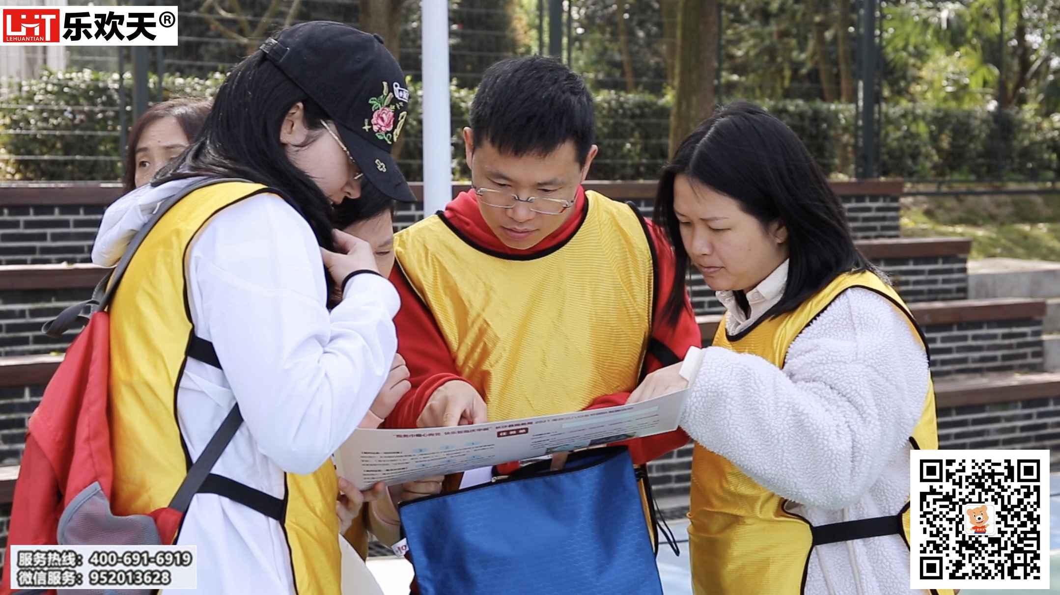 安顺县税务局庆三八妇女节团队智跑活动
